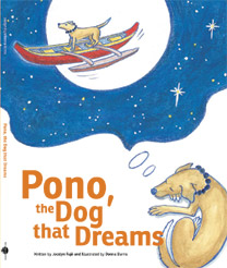 Pono the Poi Dog
